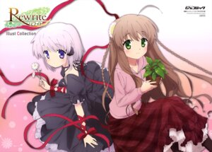 Rating: Safe Score: 23 Tags: dress kagari_(rewrite) kanbe_kotori rewrite User: drop