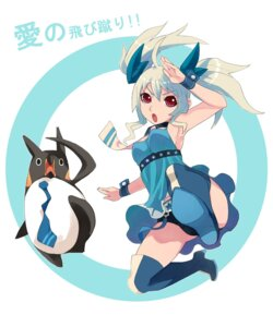 Rating: Questionable Score: 26 Tags: caee_penguin cameltoe pantsu penguin User: Deathchipelago