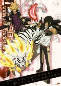 Rating: Safe Score: 9 Tags: belphegor_(reborn) calendar gun katekyo_hitman_reborn! male xanxus User: Radioactive