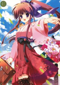 Rating: Safe Score: 57 Tags: japanese_clothes mikeou User: hugo_victor