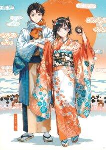 Rating: Questionable Score: 26 Tags: adagaki_aki horns kimono makabe_masamune masamune-kun_no_revenge tiv User: Radioactive