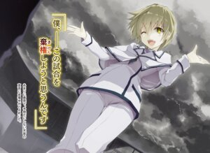 Rating: Safe Score: 6 Tags: rakudai_kishi_no_cavalry tagme won_(az_hybrid) User: kiyoe