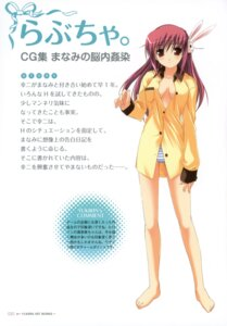 Rating: Questionable Score: 14 Tags: dress_shirt no_bra pantsu shimapan yukirin User: fireattack