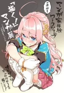 Rating: Safe Score: 22 Tags: giuniu pointy_ears thighhighs User: Anemone