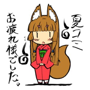 Rating: Safe Score: 6 Tags: animal_ears chibi jingai_modoki kimono kitsune tail User: Radioactive