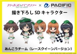 Rating: Safe Score: 8 Tags: akiyama_yukari chibi girls_und_panzer isuzu_hana nishizumi_miho reizei_mako tagme takebe_saori thighhighs umbrella User: saemonnokami