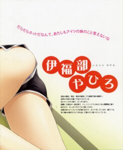 Rating: Questionable Score: 9 Tags: ass sphere yosuga_no_sora User: Share