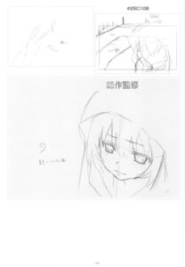 Rating: Safe Score: 2 Tags: aisaka_taiga monochrome sketch takasu_ryuuji toradora! User: superogira