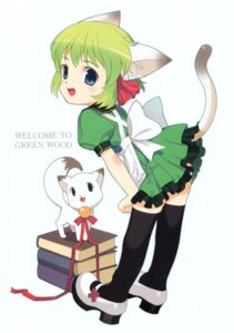 Rating: Safe Score: 11 Tags: animal_ears greenwood mibu_natsuki midori neko nekomimi tail thighhighs User: midzki