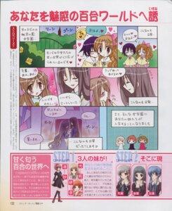 Rating: Safe Score: 1 Tags: aoi_nagisa hanazono_shizuma hyuuga_kizuna konohana_hikari strawberry_panic suzumi_tamao tsukidate_chiyo User: Juhachi