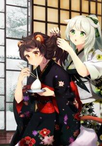 Rating: Safe Score: 23 Tags: animal_ears kimono meiko_(puua) tail User: Mr_GT