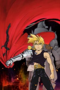 Rating: Safe Score: 13 Tags: alphonse_elric edward_elric fullmetal_alchemist male tagme User: Ryksoft