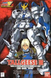 Rating: Safe Score: 5 Tags: endless_waltz gundam gundam_wing mecha User: Radioactive