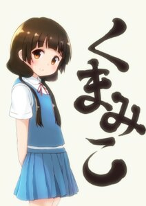 Rating: Safe Score: 1 Tags: amayadori_machi kumamiko negishio seifuku User: charunetra