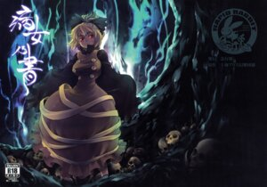 Rating: Safe Score: 4 Tags: dress kurodani_yamame rapid_rabbit tomotsuka_haruomi touhou User: Radioactive