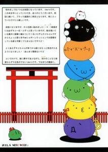 Rating: Safe Score: 5 Tags: aki_minoriko aki_shizuha ideolo kagiyama_hina kawashiro_nitori kochiya_sanae moriya_suwako neko_worki shameimaru_aya touhou yasaka_kanako User: WtfCakes