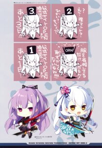 Rating: Questionable Score: 9 Tags: armor bottomless chibi crystalia japanese_clothes kizuna_kirameku_koi_iroha kizuna_kirameku_koi_iroha_tsubaki_renka sword tagme thighhighs User: Twinsenzw