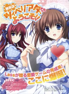 Rating: Safe Score: 22 Tags: 11eyes kusakabe_misuzu maid minase_yuka screening suzuhira_hiro waitress User: Devard