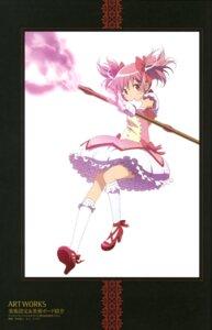 Rating: Safe Score: 17 Tags: kaname_madoka nakamura_naoto puella_magi_madoka_magica weapon User: drop