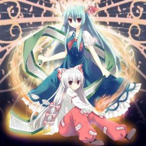 Rating: Safe Score: 12 Tags: fujiwara_no_mokou kamishirasawa_keine kinoko touhou User: fairyren