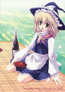 Rating: Safe Score: 17 Tags: happy_birthday kirisame_marisa maruchan paper_texture touhou User: waha