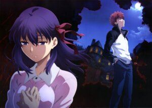 Rating: Safe Score: 44 Tags: emiya_shirou fate/stay_night fate/stay_night_heaven's_feel matou_sakura mitsui_arisa User: drop
