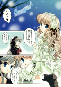 Rating: Safe Score: 4 Tags: dress lolita_fashion trap_(circle) urano_mami User: midzki