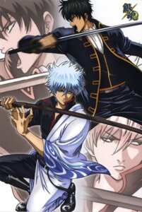 Rating: Safe Score: 7 Tags: gintama hijikata_toushirou male sakata_gintoki User: Davison
