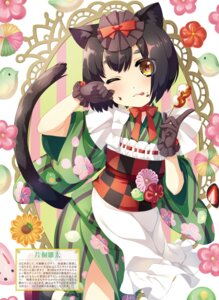 Rating: Questionable Score: 15 Tags: animal_ears cream katagiri_hinata maid nekomimi tail wa_maid User: Twinsenzw