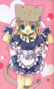 Rating: Safe Score: 10 Tags: animal_ears hanazono_karin kamichama_karin koge_donbo maid nekomimi tail User: RozenKiss
