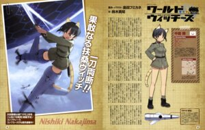 Rating: Questionable Score: 8 Tags: animal_ears nakajima_nishiki shimada_humikane strike_witches sword tail uniform User: drop