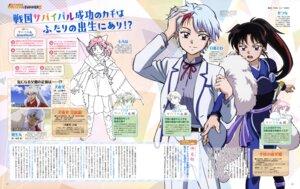 Rating: Safe Score: 9 Tags: armor inuyasha line_art moroha_(inuyasha) nakashima_rie pantyhose sword User: drop
