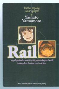 Rating: Safe Score: 2 Tags: rail yamamoto_yamato User: Radioactive