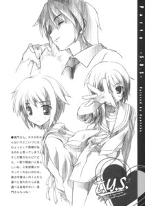 Rating: Questionable Score: 7 Tags: 5_nenme_no_houkago kantoku User: 714090