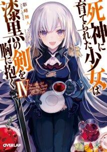 Rating: Safe Score: 17 Tags: cierra_(artist) shinigami_ni_sodaterareta_shoujo_wa_shikkoku_no_ken_wo_mune_ni_idaku sword uniform User: kiyoe