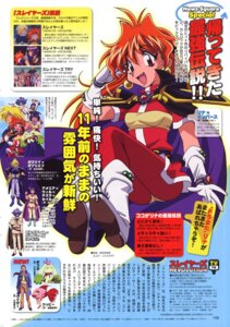 Rating: Safe Score: 3 Tags: lina_inverse miyata_naomi slayers slayers_revolution User: admin2