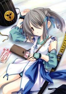 Rating: Safe Score: 93 Tags: miyama-zero oda_nobuna_no_yabou sword takenaka_hanbei takenaka_hanbei_(nobuna) User: blooregardo