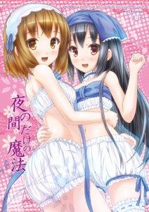 Rating: Safe Score: 34 Tags: bloomers cosplay garter hirasawa_yui hyouka kisaragi_miyu k-on! milkberry nakano_azusa User: blooregardo