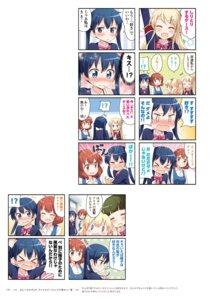 Rating: Safe Score: 5 Tags: tokunou_shoutarou User: kiyoe