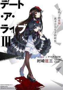 Rating: Safe Score: 15 Tags: date_a_live date_a_live_iii dress eyepatch gothic_lolita lolita_fashion tagme tokisaki_kurumi User: kiyoe