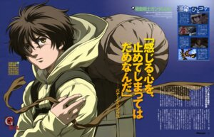 Rating: Safe Score: 4 Tags: banagher_links gundam gundam_unicorn male sugimoto_sachiko User: Radioactive