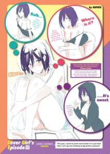 Rating: Questionable Score: 5 Tags: breasts digital_version napata nipples open_shirt sketch translated User: 8mine8
