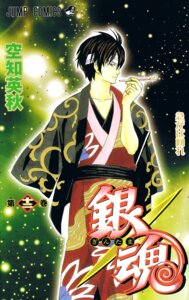 Rating: Safe Score: 4 Tags: gintama male screening takasugi_shinsuke User: Davison