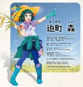 Rating: Safe Score: 5 Tags: hasamachi_shin pantyhose tagme User: saemonnokami