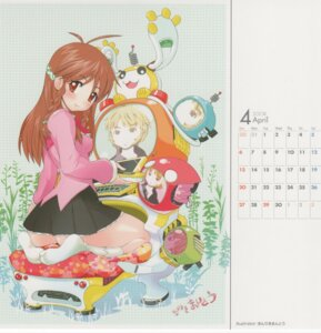 Rating: Questionable Score: 6 Tags: aibara_natsumi ass calendar erect_nipples hello_world. kinriki_mantou kyuu-chan nitroplus nopan screening tomonaga_kazuki User: cheese