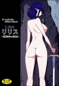 Rating: Questionable Score: 17 Tags: ass naked pointy_ears semimogura sword yoshiie User: Radioactive