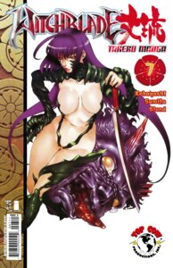 Rating: Questionable Score: 6 Tags: armor cleavage ibaraki_takeru leotard sumita_kazasa sword thighhighs top_cow_productions witchblade witchblade_takeru User: Davison