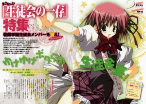 Rating: Safe Score: 13 Tags: gap inugami_kira sakurano_kurimu seifuku seitokai_no_ichizon User: blooregardo