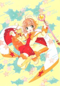 Rating: Safe Score: 6 Tags: card_captor_sakura clamp kero kinomoto_sakura tagme thighhighs weapon User: Omgix
