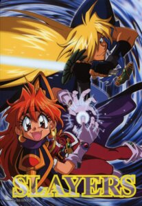 Rating: Safe Score: 5 Tags: araizumi_rui gourry_gabriev lina_inverse scanning_artifacts screening slayers User: minakomel